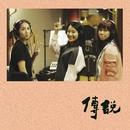 Legend/MKB48