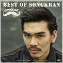 Best of Songkran/Songkran