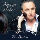 The Bestest/Pavel Kashin