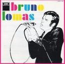 Bruno Lomas (Remastered 2015) (Recopilación)/Bruno Lomas