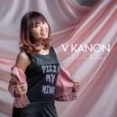 ViViD Girl/V Kanon