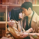 Father, I'll Take Care of You, Pt. 22 (Original Soundtrack)/Lee Do Hun & Lydia