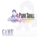 GAME/Piano Squall