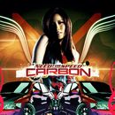 Feel The Rush (From Need For Speed: Carbon)/melody. & EA Games Soundtrack