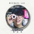 Kaleidoscope/Michael Lai