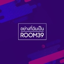 See The Real Me/Room 39