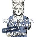 Kalinychta Ellada (Virgin White Version)/Goin' Through
