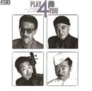 """PLAY 4 YOU (feat. SHUICHI """"PONTA"""" MURAKAMI, PECKER, GETAO TAKAHASHI) [Live] [2017 Remaster]/松岡直也"""