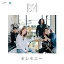 Ceremony (feat. Masae Otaka) [Japanese]/Roof