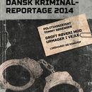 Groft røveri mod urmager i Vejle - Dansk Kriminalreportage (uforkortet)/Tommy Sørensen