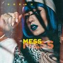 MESS/Norah Benatia
