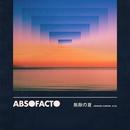 Endless Summer/Absofacto