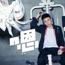 En/Ronghao Li