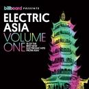 ビルボード・プレゼンツ・エレクトリニック・アジア・ボリューム・ワン/Various Artists