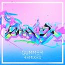 Summer Remixes EP/banvox