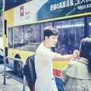Broken Heart (feat. Kim Chan)/Second Star