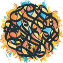 Own Light (What Hearts Are For)/Brother Ali
