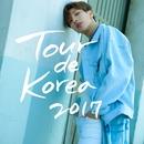 Tour de Korea 2017/Hee Do