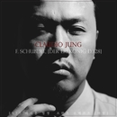 Der Erlkönig, Op. 1, D. 328/Claudio Jung, Dong-Kuk Lim & Operama Symphony Orchestra