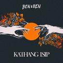 Kathang Isip/Ben&Ben