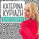 Eleftheri/Katerina Kyriazi