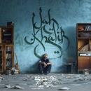 Leyla (feat. Makvin)/Jah Khalib