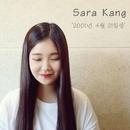 Born April 21, 2001/Sara Kang