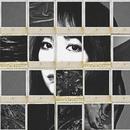 Never Sent (feat. Han Dong Geun)/Kang Min Hee