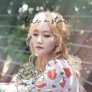 like a star/Lee Na Rae