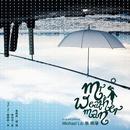 Mr. Weather Man/Michael Lai