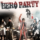 Hero Party/Finn Liu