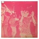 Strobelite (feat. Peven Everett) [Radio Edit]/Gorillaz