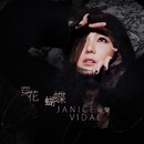 Butterfly/Janice M. Vidal