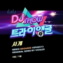 DJ Show Triangle, Pt. 3/Bagagee Viphex13