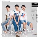 Our time/TFBOYS
