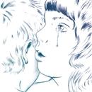 Omnion/Hercules & Love Affair