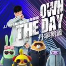 Own The Day (feat. MOE)/JJ Lin