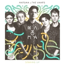 Staying Up/Matoma & The Vamps