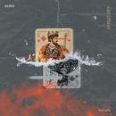 100GROUND (feat. nafla)/Kebee