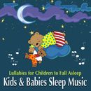 Kids and Babies Sleep Music - Lullabies for Children to Fall Asleep/Terri B!, Torsten Abrolat