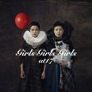 Girls Girls Girls/at17