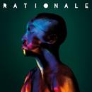 Rationale/Rationale