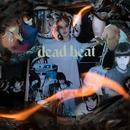 Deadbeat (feat. Skrillex)/Sirah