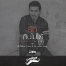 Ruk Kin Mai Dai (Acoustic)/Songkran
