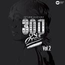 30th Anniversary Kampee Vol.2 (Remastered)/Pongsit Kampee
