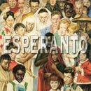 Esperanto/Esperanto