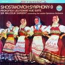 Shostakovich: Symphony No. 9 & Lieutenant Kijé Suite (Transferred from the Original Everest Records Master Tapes)/London Symphony Orchestra & Sir Malcolm Sargent