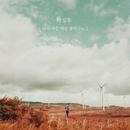 Wind Blows My Mind, Pt. 2/Park Sang Hoo