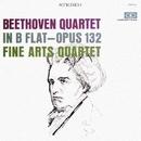 Beethoven: String Quartet in A Minor, Op. 132 (Remastered from the Original Concert-Disc Master Tapes)/The Fine Arts Quartet