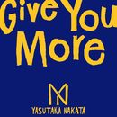 Give You More (extended mix)/中田ヤスタカ